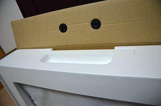 極薄iMac27インチ 上部にアクセサリーボックスが収納
