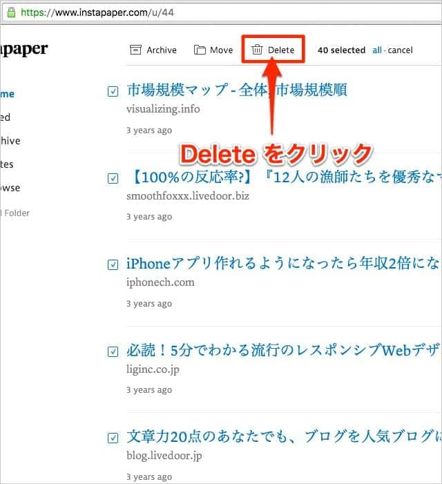 Instapaper Deleteをクリック