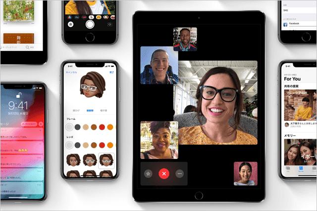 インクフィルタ面白い!iOS12からミー文字対応で面白くなったFaceTime。最大32人の通話に対応