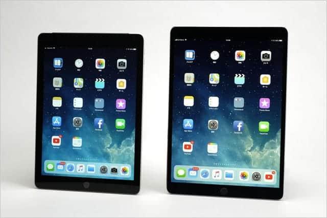 新しいiPadとiPad Pro、買いはどっち?
