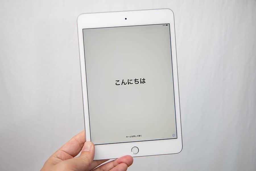 iPad mini 第5世代 買い替えました