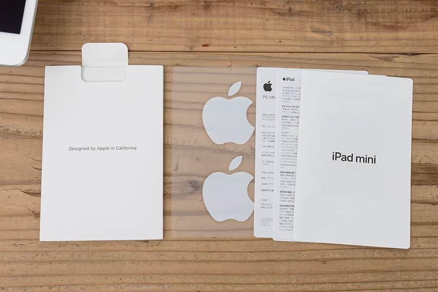 Appleのロゴシールと紙関係