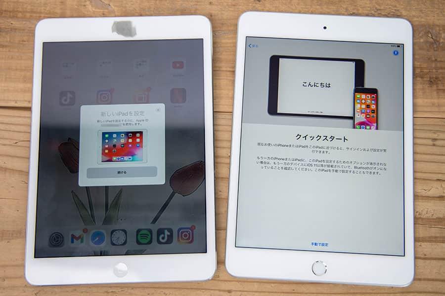 左はiPad mini 2、右は第5世代 クイックスタートで設定移行が可能