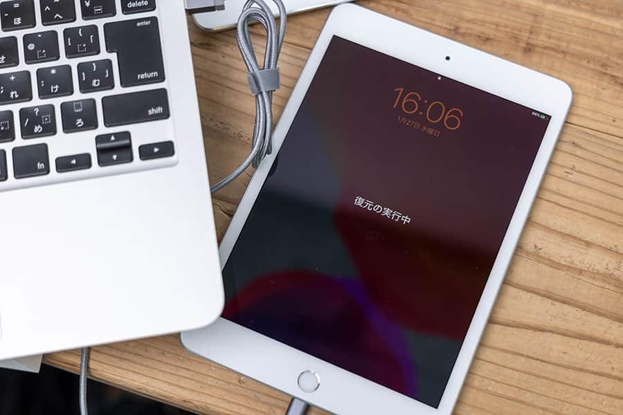 iPad mini データ復元中