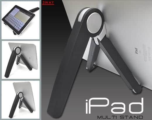 iPadマルチスタンド