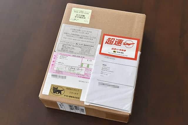 届いた新iPad 超速で中国から送られてきた