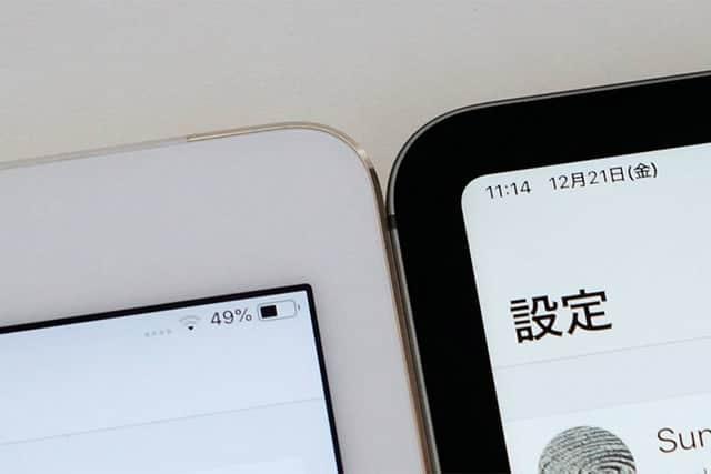 新型iPad Proに旧式iPadユーザーが乗り換えて気づいたこと