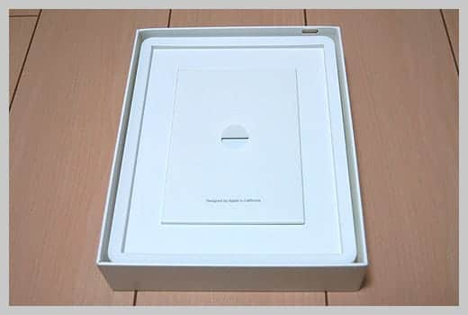 iPadを取り出した後の箱の写真
