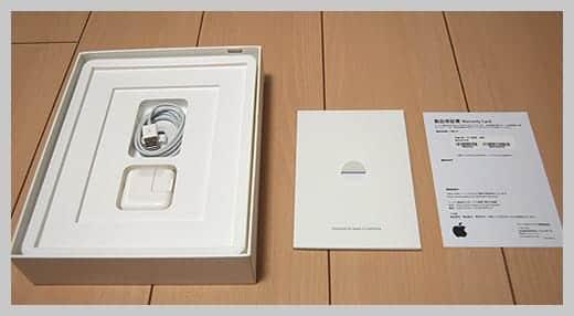 iPad 内包物の写真