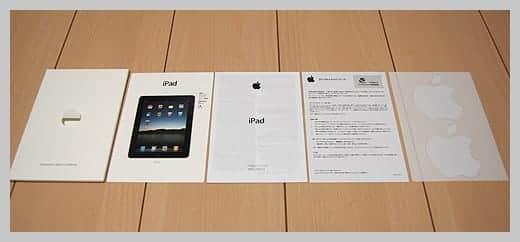 iPadのマニュアル類一覧の写真