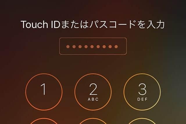 iPhoneの自動ロック画面