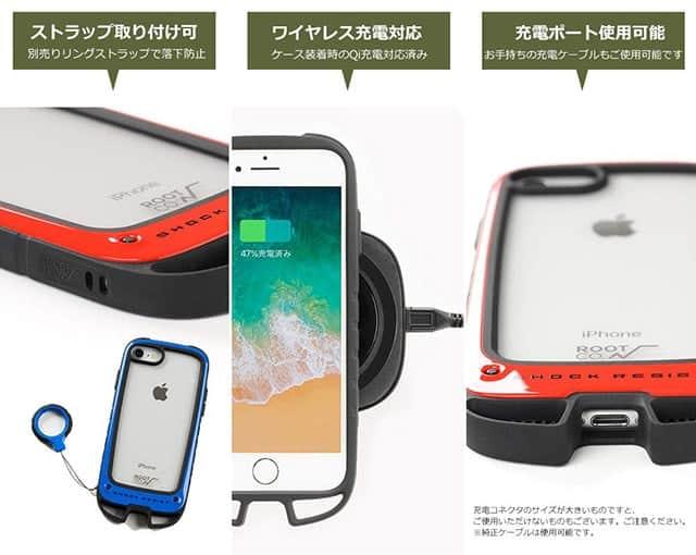 ストラップ、ワイヤレス充電、充電ポートも使用可能