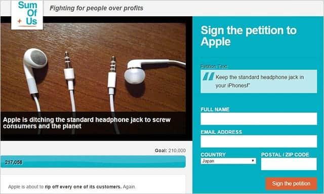 iPhoneのイヤフォンジャックをなくさないで!21万人以上が署名