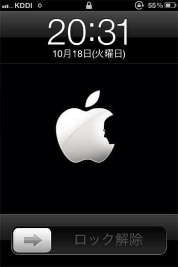 iphone 4S ロック中の画面はスティーブ・ジョブズ