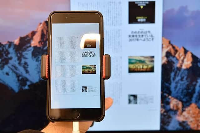 超簡単!iPhoneの画面をMacのディスプレイに映し出す方法 雑誌を読むときに便利!