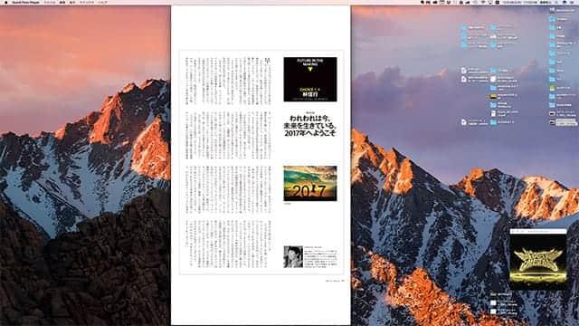iMacの画面にiPhoneの画面が映し出された