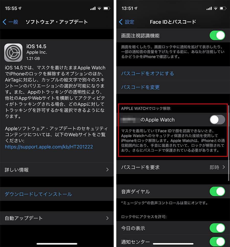 Apple Watchでロック解除
