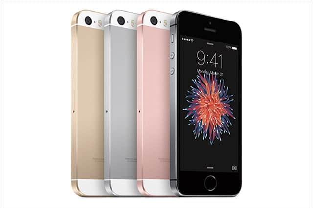 iOS13はiPhone 6s SEを切り捨て?