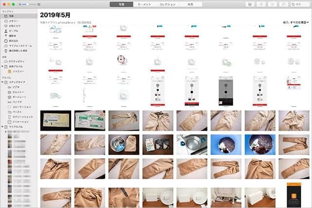 写真.appの画面