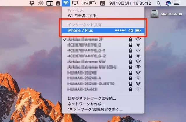 MacのWi-FiからiPhone 7 Plusを選択する