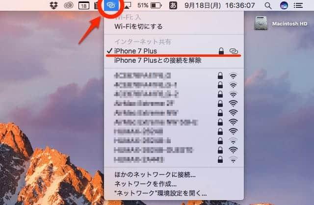 iPhoneに接続されてWi-Fiのアイコンが変わる