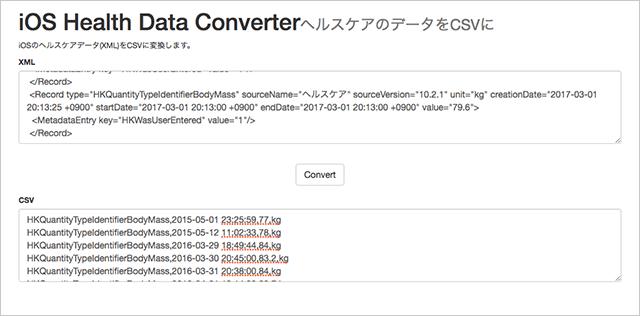 iOS Health Data Converter
