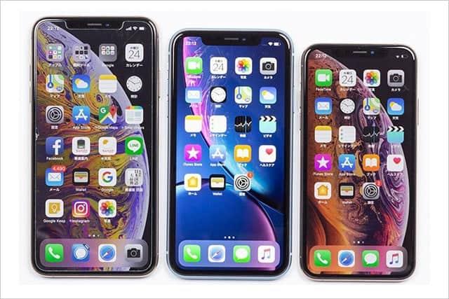 Apple、iPhone全機種で減産か