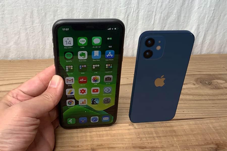 夫婦の理想的なiPhone買い替えサイクルは?iPhone 12 miniにしようか…悩む