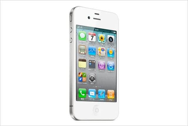 お待たせしました。iPhone 4 ホワイトモデル
