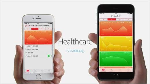 日本語版iPhone 6/6 PlusのCMはクドカンと阿部サダヲ