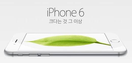 韓国 iPhone 6
