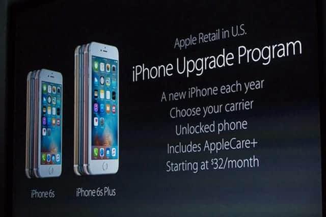 毎年新しい「iPhone」にアップグレードできるプログラム、米国で提供へ