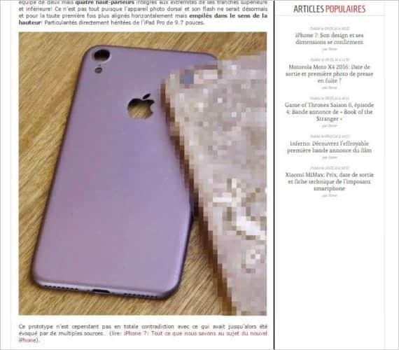 次期「iPhone」、スピーカを本体上部にも1組搭載か