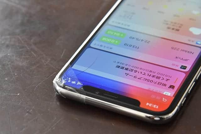 「iPhoneX 画面割れ」の画像検索結果