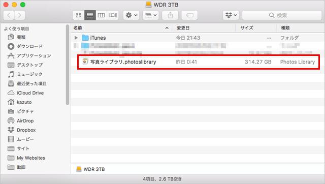 写真ライブラリphotoslibraryを外付けHDDに移動する
