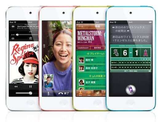 iPhone 5Sのカラーバリエーションが増える?