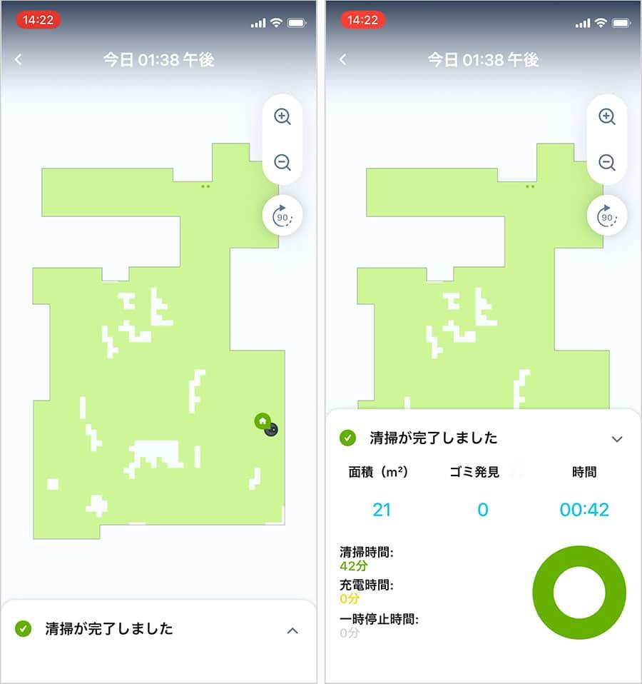 iRobot Home 掃除結果マップ