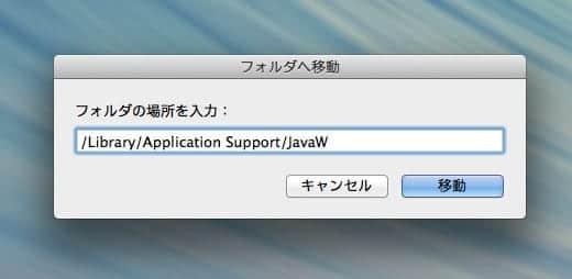 マルウェア「iWorm」感染チェック