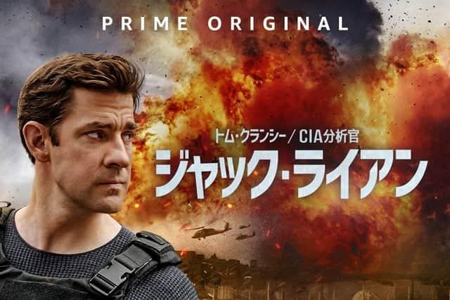 2018年9月版 Amazonプライムビデオの海外ドラマ全85作品 シーズン数別に並び替え