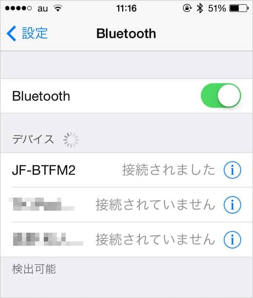 JF-BTFM2KをiPhoneとペアリング