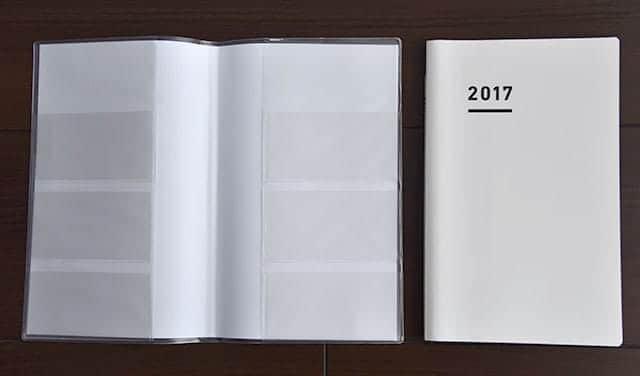 ジブン手帳 カバーと本体