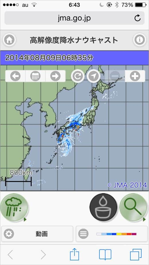 強い雨の予測を30分先まで確認できる気象庁の高解像度降水ナウキャスト