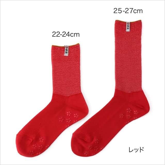 赤色の受験生専用靴下