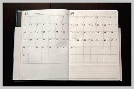陰山手帳レビュー 月間カレンダー