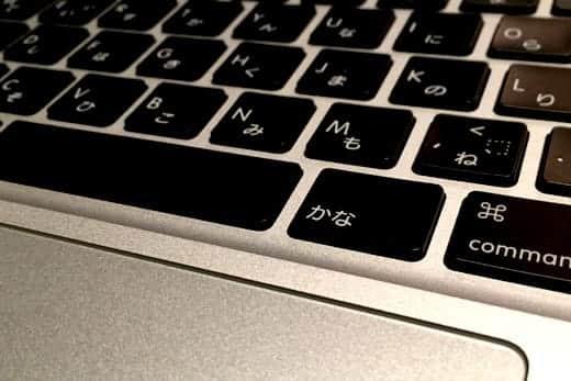 Macのキーボードで「かな」キーを2回叩くと…