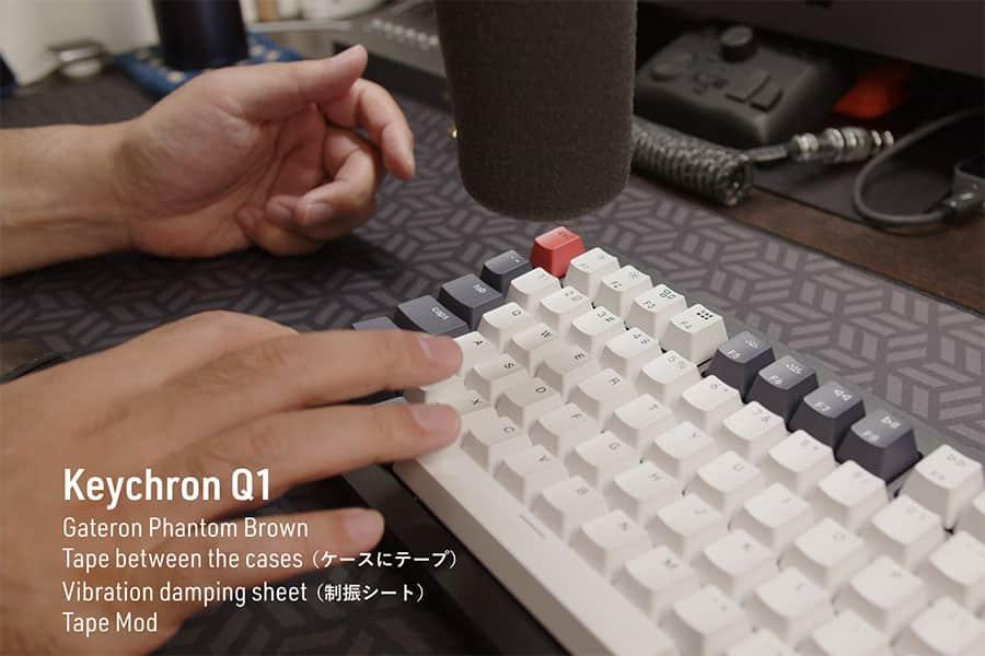 Keychron Q1 打鍵音ビフォーアフター