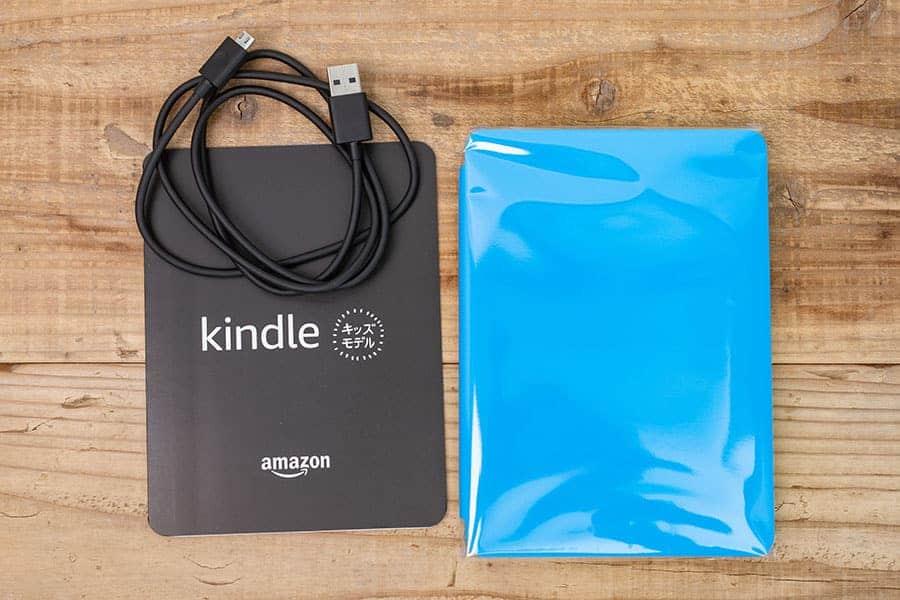 Kindleキッズモデルのパッケージ一覧
