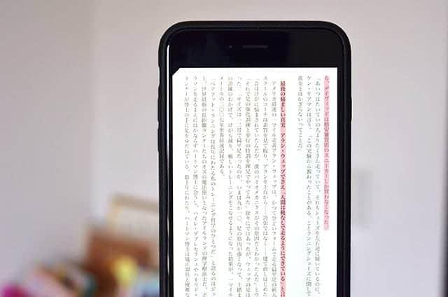 Kindleでハイライトした部分をテキストとして利用する方法