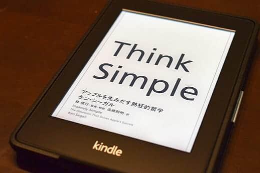 Kindle Paperwhite まずはアップル本を読む