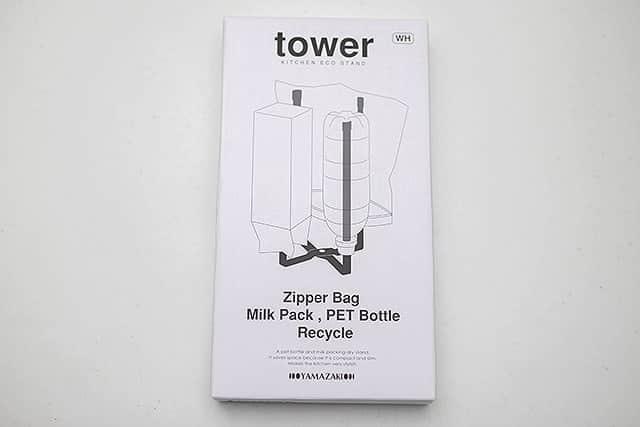 tower キッチンエコスタンド